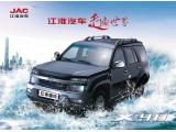 雪豹X90