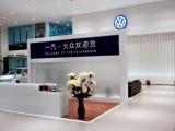 重庆百事达华博汽车销售服务有限公司