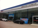 重庆百事达丰田汽车销售服务有限公司黔江分公司