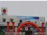 重庆长安铃木汽车有限公司南坪直营4S店