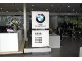 重庆宝盛汽车销售服务有限公司