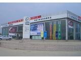重庆雪屿销售服务店