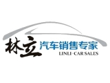重庆林立汽车销售服务有限公司
