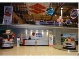 重庆瑞隆汽车销售有限公司