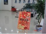 重庆耀奇汽车销售有限公司