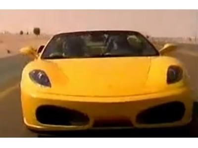 法拉利F430 Spider 车型视频