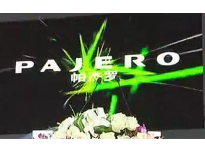进口三菱帕杰罗劲畅杭州西博车展上市