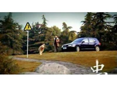 广告创意-大众汽车广告