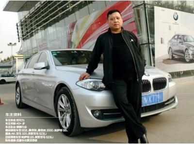 BMW尊选二手车车主:豪车晋级 大有捷径