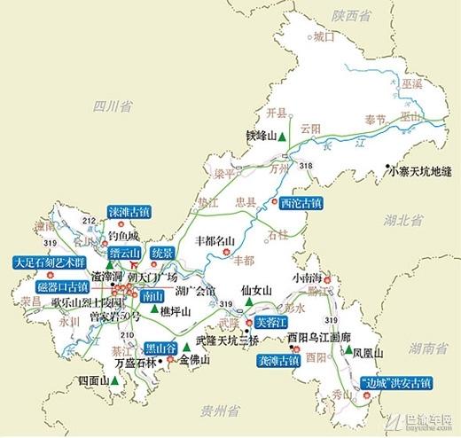 四川重庆地图全图大图 重庆主城地图全图大图 四川宜宾地图全图大图