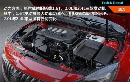 4升自然吸气发动机,这三款发动机依旧会被放置在全新君威的发动机舱内