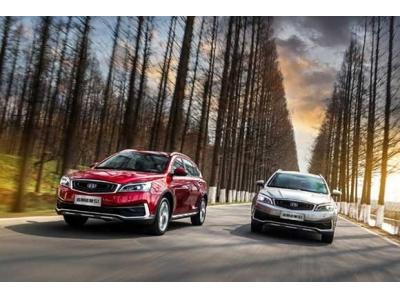 吉利远景S1新增两款1.5L-CVT车型