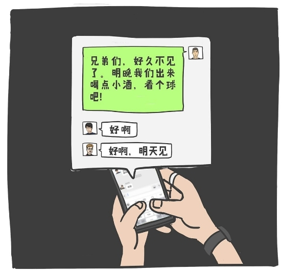 ta00142