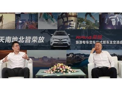 暢談全球第一SUV布局旅游租車市場