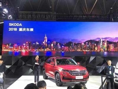 斯柯达全新轿跑SUV柯迪亚克GT携全系车型  耀世亮相重庆车展