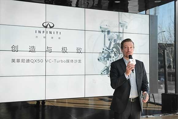 创造与极致英菲尼迪QX50-VC-Turbo媒体沙龙-3