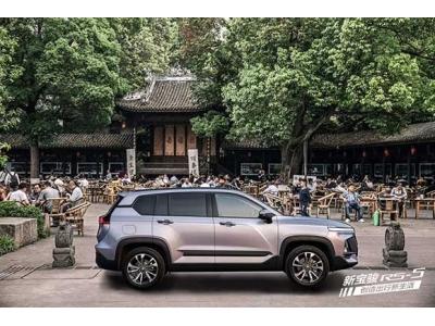 新宝骏RS-5成都上市 全系网联售价9.68-13.28万元