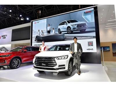 全球品智大五座SUV宋Pro亮相重庆车展