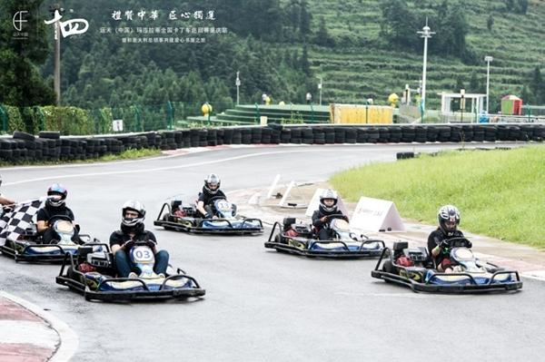 第二届运天(中国)全国卡丁车巡回赛(重庆站)活动回顾(1)781