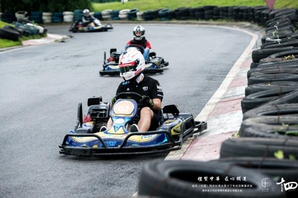 第二届运天(中国)全国卡丁车巡回赛(重庆站)活动回顾(1)306