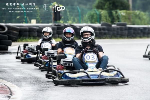 第二届运天(中国)全国卡丁车巡回赛(重庆站)活动回顾(1)782