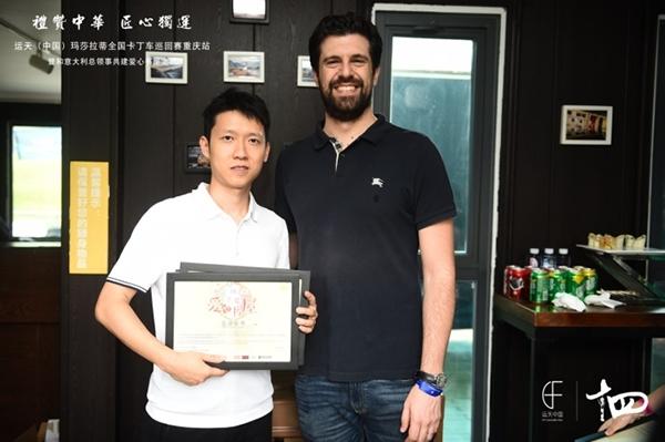 第二届运天(中国)全国卡丁车巡回赛(重庆站)活动回顾(1)1076