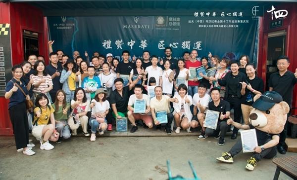 第二届运天(中国)全国卡丁车巡回赛(重庆站)活动回顾(1)958