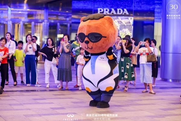 2019.07.29重庆站英菲尼迪活动巡展通稿(重庆三喜)(5)(1)267