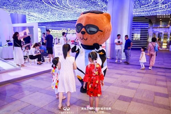2019.07.29重庆站英菲尼迪活动巡展通稿(重庆三喜)(5)(1)276