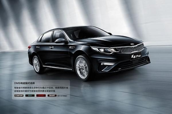 【K5 Pro车型-终稿】旗舰品质新定义,东风悦达起亚K5 Pro激活超感魅力-0802(1)1142