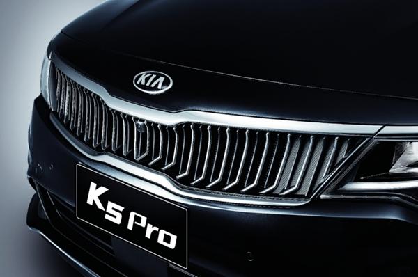 【K5 Pro车型-终稿】旗舰品质新定义,东风悦达起亚K5 Pro激活超感魅力-0802(1)537