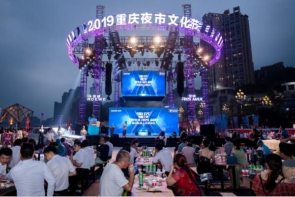 _荣威RX5+MAX重庆区域上市会通稿0909414