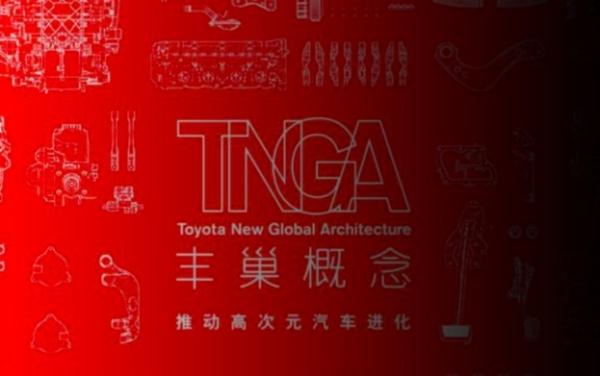 _TNGA描绘的,不止是一款新车,不信你看TA295