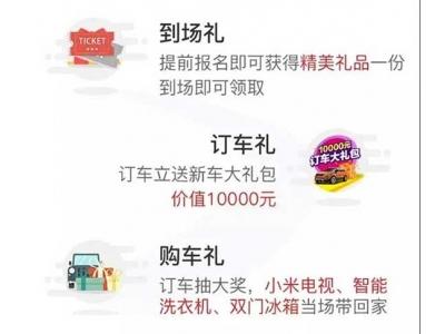 金秋10月陈家坪车展火热来袭