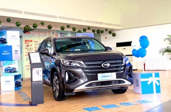 _【新闻稿】全球首款微信车载版量产SUV 第二代传祺GS4全面到店20191102(2)395