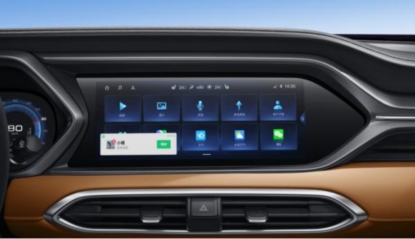 _【新闻稿】全球首款微信车载版量产SUV 第二代传祺GS4全面到店20191102(2)610