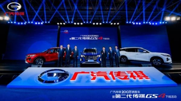 _【新闻稿】全球首款微信车载版量产SUV 第二代传祺GS4全面到店20191102(2)293