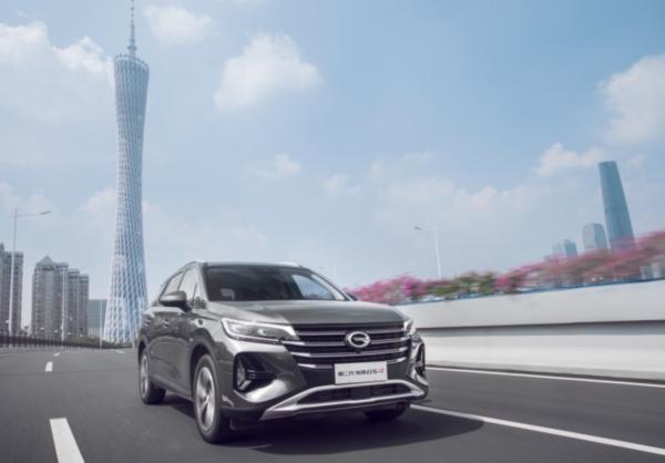 _【新闻稿】全球首款微信车载版量产SUV 第二代传祺GS4全面到店20191102(2)159