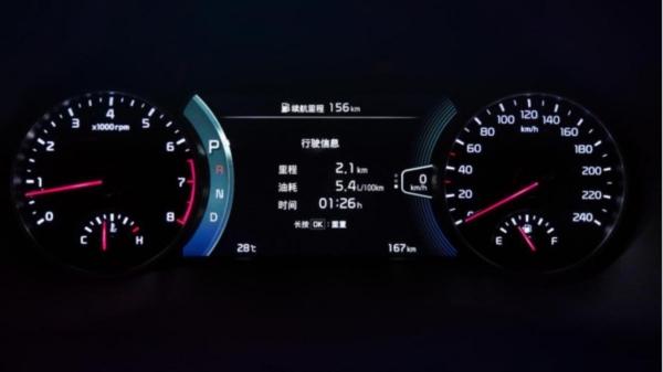 _全新一代傲跑——東風悅達起亞公布全球SUV車型中文命名430