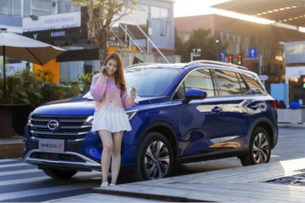 _【新闻稿】全球首款微信车载版量产SUV 第二代传祺GS4全面到店20191102(2)1404