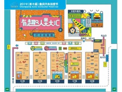 这是周末最该来的地方,2019重庆汽车消费节盛大开幕!