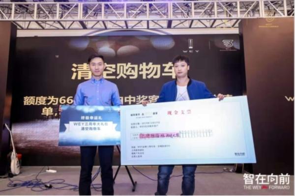 _【新闻稿】两天斩获订单4100+辆,WEY品牌三周年庆典之余再接喜报(1)945