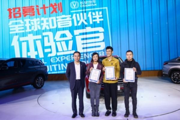 _【新闻稿】长安万博手机manbetx官网广州车展品牌主新闻稿1925