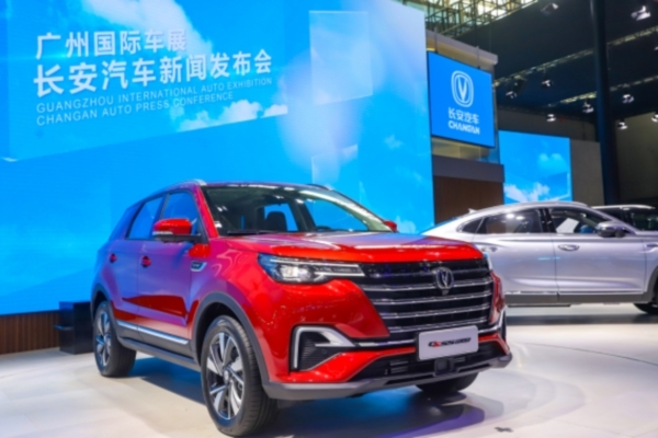 _【新闻稿】长安万博手机manbetx官网广州车展品牌主新闻稿1205