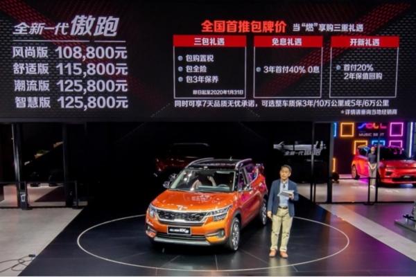 _【全新一代傲跑稿件】颜值出众、配置过硬,这款小型SUV将成为市场搅局者?118
