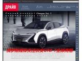 中国最好看的车?引来了全球媒体热议