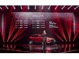 「小红椒」正式出道 12.99万起售