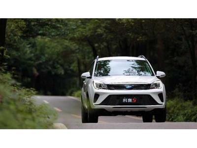 5.99万起买自动挡SUV,科赛5帮你家人出行更轻松