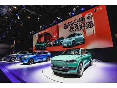 长城潮派概念车北京车展大揭秘