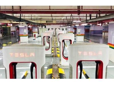 西南最大特斯拉超级充电站落地重庆